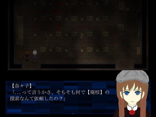 情け月 Game Screen Shot1