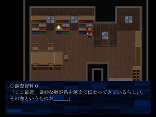 情け月 Game Screen Shot2