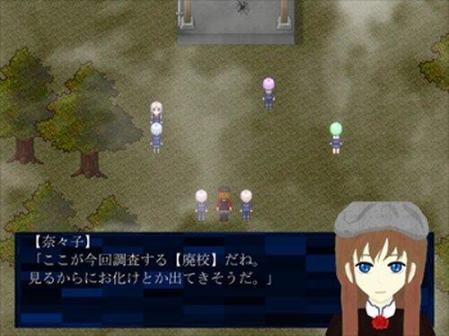 情け月 Game Screen Shot3