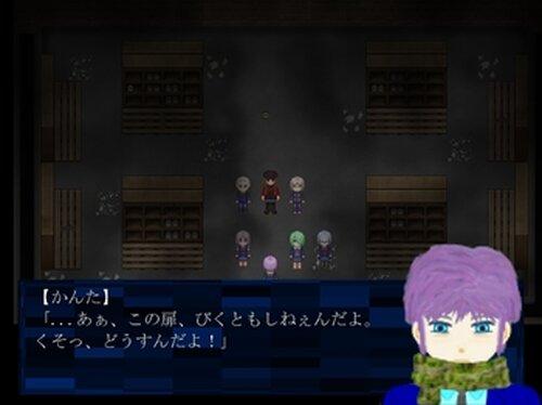 情け月 Game Screen Shot4