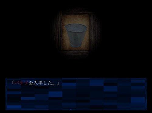 情け月 Game Screen Shot5
