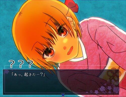 天国で待ち合わせ Game Screen Shot1