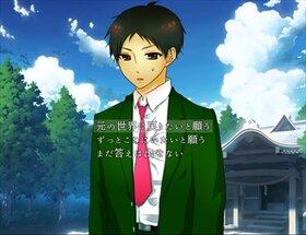 天国で待ち合わせ Game Screen Shot3