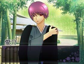 天国で待ち合わせ Game Screen Shot4