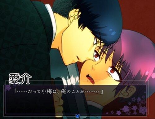 天国で待ち合わせ Game Screen Shot5
