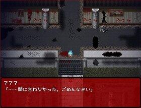 DEMO Game Screen Shot3