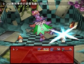 DEMO Game Screen Shot4