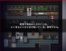 DEMO Game Screen Shot5