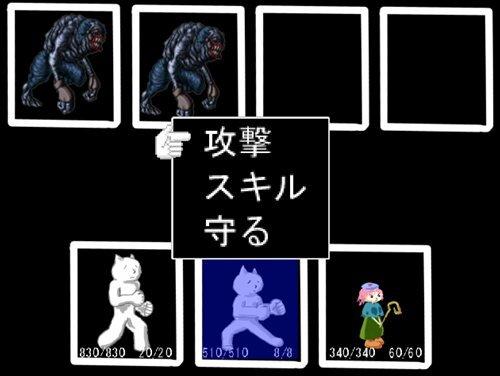 流石とリトルの旅 Game Screen Shot1