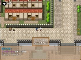 おためし!ServeQuest~Battle to Neko~ Game Screen Shot5
