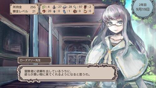 フロースラントの魔法屋さん Game Screen Shot3