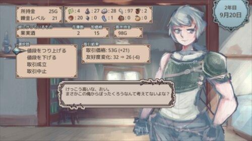 フロースラントの魔法屋さん Game Screen Shot4