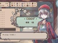 フロースラントの魔法屋さんのゲーム画面