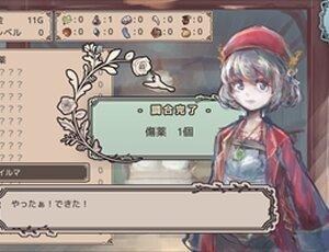 フロースラントの魔法屋さん Game Screen Shot