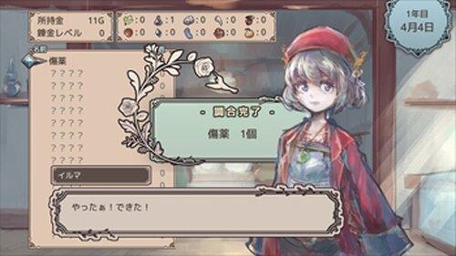 フロースラントの魔法屋さん Game Screen Shots