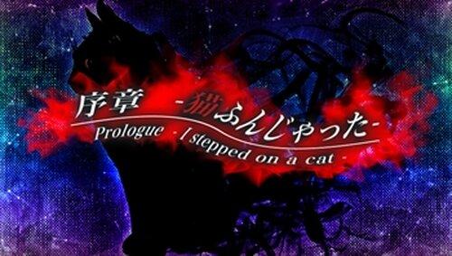 未完のエリザ Game Screen Shot5
