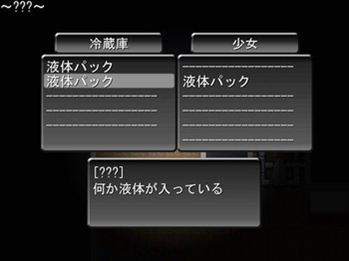 緋色の研究所 Game Screen Shot2