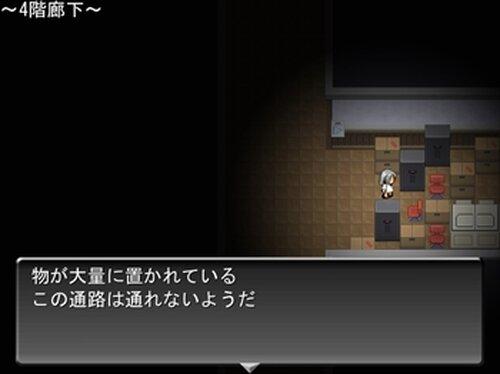緋色の研究所 Game Screen Shot3