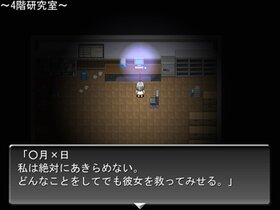 緋色の研究所 Game Screen Shot4