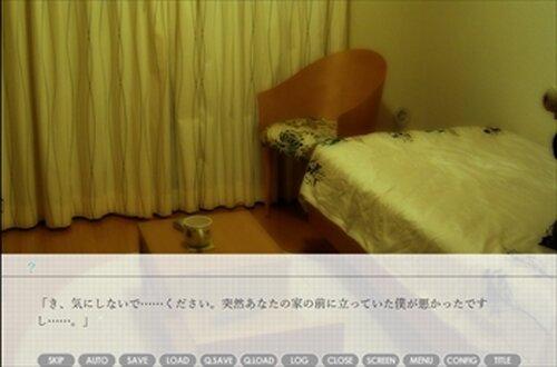 空白の記録 Game Screen Shot2