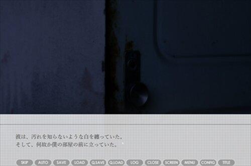 空白の記録 Game Screen Shots