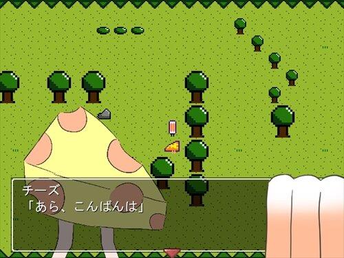 ぱらりらちくわ Game Screen Shot1