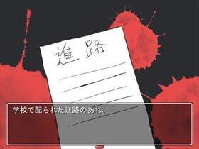 ぱらりらちくわ Game Screen Shot2