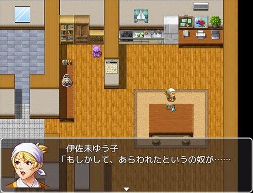 昼間の黒い天敵 Game Screen Shot1