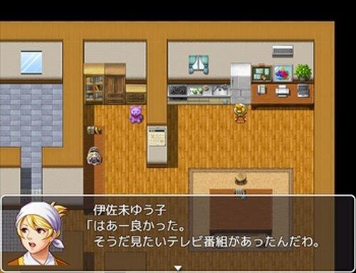 昼間の黒い天敵 Game Screen Shot2