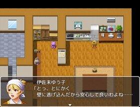 昼間の黒い天敵 Game Screen Shot3