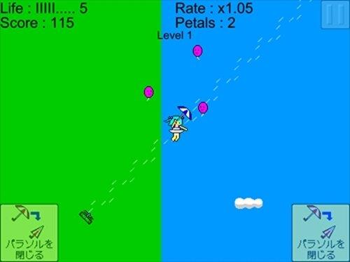ふわふわパラソル花瓶カルタン Game Screen Shot3