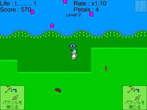 ふわふわパラソル花瓶カルタン Game Screen Shots