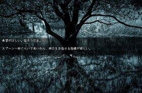 劇場版!! 名取さなの妖怪珍道中 Game Screen Shot2