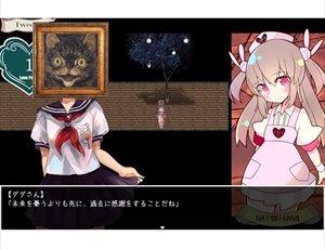 劇場版!! 名取さなの妖怪珍道中 Game Screen Shot