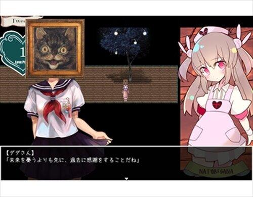 劇場版!! 名取さなの妖怪珍道中 Game Screen Shots