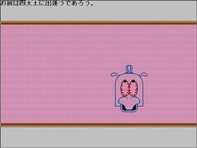 ジュミルサミル Game Screen Shot3