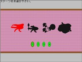 ジュミルサミル Game Screen Shot4