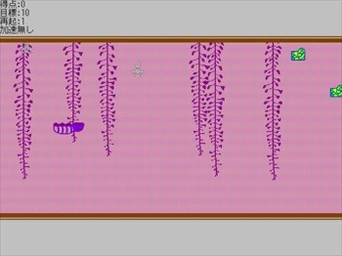 ジュミルサミル Game Screen Shot5