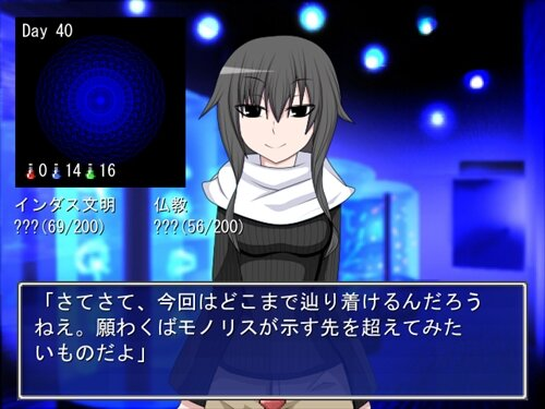 魔女の塔 Game Screen Shot1