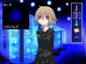 魔女の塔 Game Screen Shot3