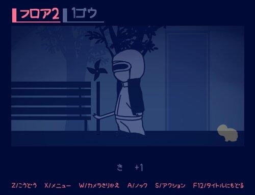 キョウフエンシュツタントウイン Game Screen Shot