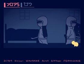 キョウフエンシュツタントウイン Game Screen Shot3