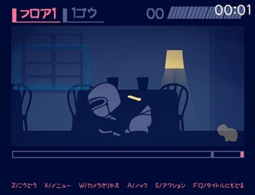 キョウフエンシュツタントウイン Game Screen Shots