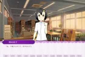 虹色の生き方 Game Screen Shot2