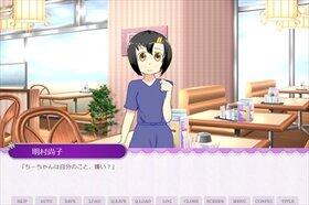 虹色の生き方 Game Screen Shot3