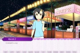 虹色の生き方 Game Screen Shot4