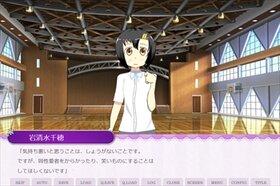 虹色の生き方 Game Screen Shot5