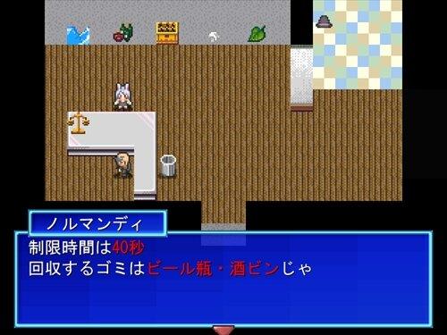 Dust Box!! Game Screen Shot1