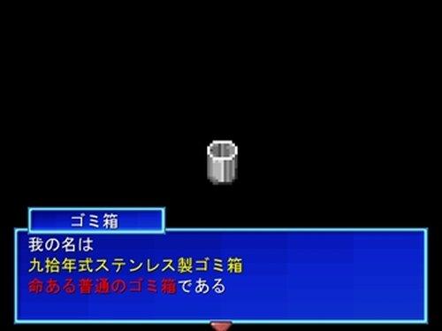 Dust Box!! Game Screen Shot2