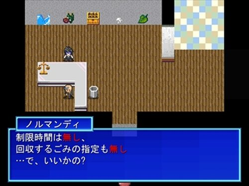 Dust Box!! Game Screen Shot3